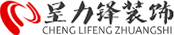 酒店/公寓 - 青岛办公室装修_专业写字楼/办公楼装修设计【呈力锋】青岛装修公司